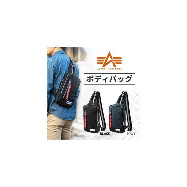 ボディバッグ メンズ ショルダー バッグ メッセンジャーバッグ ALPHA アルファ ボディバック 旅行(即納) sanwadirect 18