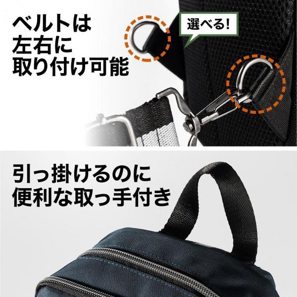 ボディバッグ メンズ ショルダー バッグ メッセンジャーバッグ ALPHA アルファ ボディバック 旅行(即納) sanwadirect 09