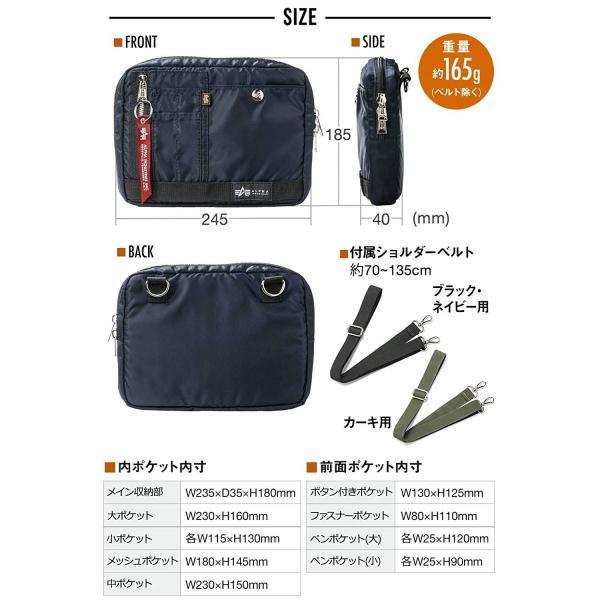 ショルダーバッグ サコッシュ メンズ 斜めがけ 肩掛け バッグ 2WAYバッグ 軽量 薄型 ALPHA(即納)|sanwadirect|11