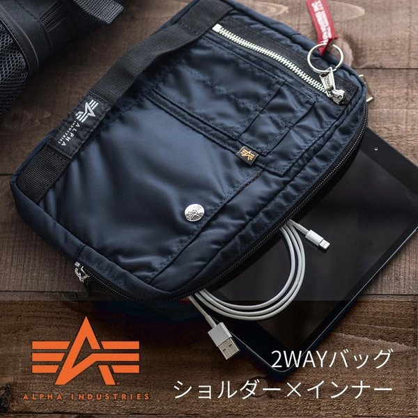 ショルダーバッグ サコッシュ メンズ 斜めがけ 肩掛け バッグ 2WAYバッグ 軽量 薄型 ALPHA(即納)|sanwadirect|18