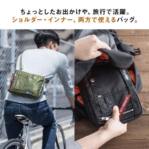 ショルダーバッグ サコッシュ メンズ 斜めがけ 肩掛け バッグ 2WAYバッグ 軽量 薄型 ALPHA(即納)|sanwadirect|03