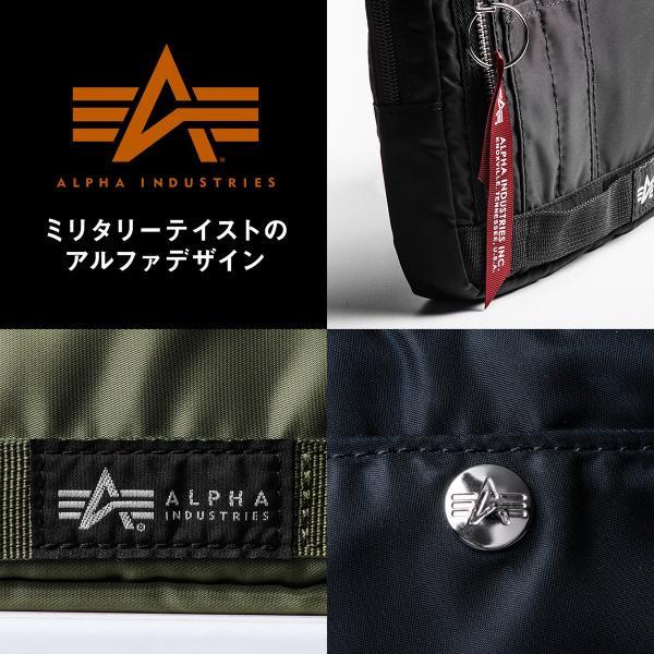 ショルダーバッグ サコッシュ メンズ 斜めがけ 肩掛け バッグ 2WAYバッグ 軽量 薄型 ALPHA(即納)|sanwadirect|04