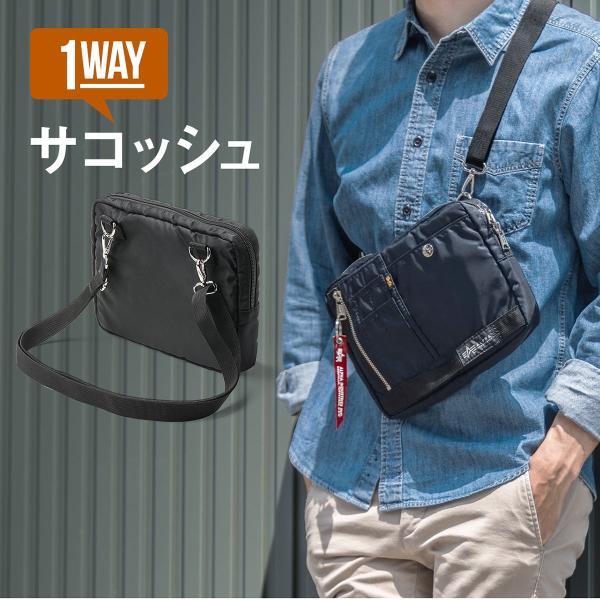 ショルダーバッグ サコッシュ メンズ 斜めがけ 肩掛け バッグ 2WAYバッグ 軽量 薄型 ALPHA(即納)|sanwadirect|06