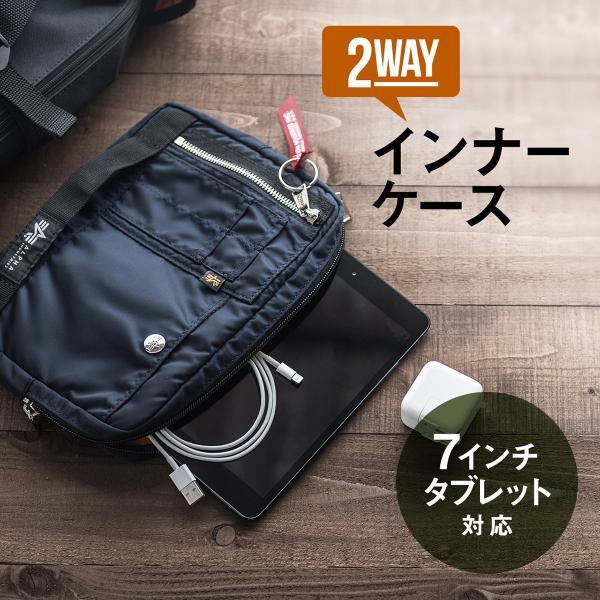 ショルダーバッグ メンズ サコッシュ 斜めがけ 肩掛け バッグ 2WAYバッグ 軽量 薄型 ALPHA アルファ(即納)|sanwadirect|07