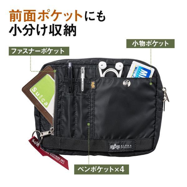 ショルダーバッグ サコッシュ メンズ 斜めがけ 肩掛け バッグ 2WAYバッグ 軽量 薄型 ALPHA(即納)|sanwadirect|10