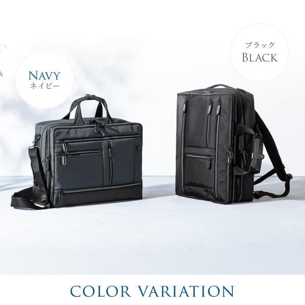 ビジネスバッグ メンズ 3WAY 大容量 撥水 簡易防水生地 出張 通勤 汚れに強い 高級感 ギフト プレゼント(即納)|sanwadirect|02