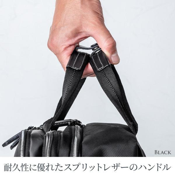 ビジネスバッグ メンズ 3WAY 大容量 撥水 簡易防水生地 出張 通勤 汚れに強い 高級感 ギフト プレゼント(即納)|sanwadirect|11