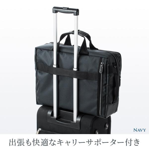 ビジネスバッグ メンズ 3WAY 大容量 撥水 簡易防水生地 出張 通勤 汚れに強い 高級感 ギフト プレゼント(即納)|sanwadirect|12
