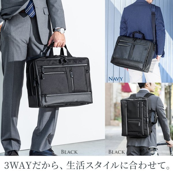 ビジネスバッグ メンズ 3WAY 大容量 撥水 簡易防水生地 出張 通勤 汚れに強い 高級感 ギフト プレゼント(即納)|sanwadirect|03