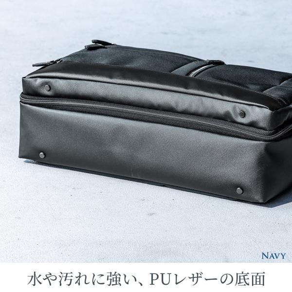 ビジネスバッグ メンズ 3WAY 大容量 撥水 簡易防水生地 出張 通勤 汚れに強い 高級感 ギフト プレゼント(即納)|sanwadirect|05