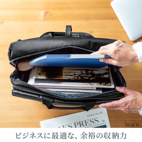 ビジネスバッグ メンズ 3WAY 大容量 撥水 簡易防水生地 出張 通勤 汚れに強い 高級感 ギフト プレゼント(即納)|sanwadirect|06