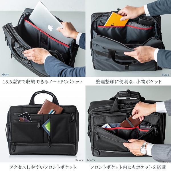 ビジネスバッグ メンズ 3WAY 大容量 撥水 簡易防水生地 出張 通勤 汚れに強い 高級感 ギフト プレゼント(即納)|sanwadirect|08
