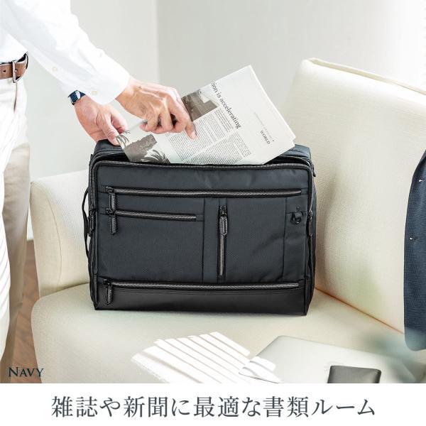 ビジネスバッグ メンズ 3WAY 大容量 撥水 簡易防水生地 出張 通勤 汚れに強い 高級感 ギフト プレゼント(即納)|sanwadirect|09
