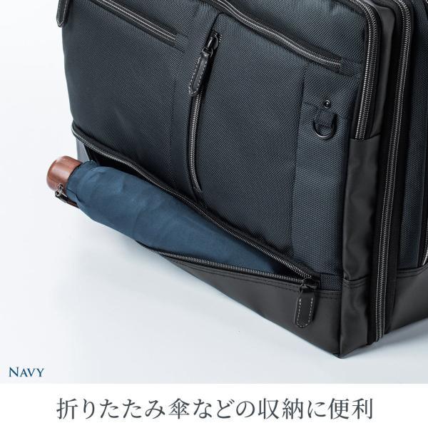 ビジネスバッグ メンズ 3WAY 大容量 撥水 簡易防水生地 出張 通勤 汚れに強い 高級感 ギフト プレゼント(即納)|sanwadirect|10