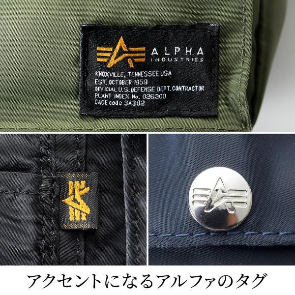 サコッシュ メンズ ショルダー バッグ 2wayバッグ 斜めがけ 肩掛け 軽量 薄型 ALPHA アルファ ショルダーバッグ(即納)|sanwadirect|11