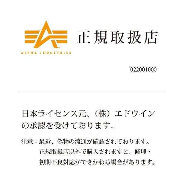 サコッシュ メンズ ショルダー バッグ 2wayバッグ 斜めがけ 肩掛け 軽量 薄型 ALPHA アルファ ショルダーバッグ(即納)|sanwadirect|12