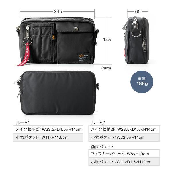 サコッシュ メンズ ショルダー バッグ 2wayバッグ 斜めがけ 肩掛け 軽量 薄型 ALPHA アルファ ショルダーバッグ(即納)|sanwadirect|13