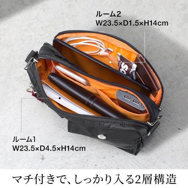 サコッシュ メンズ ショルダー バッグ 2wayバッグ 斜めがけ 肩掛け 軽量 薄型 ALPHA アルファ ショルダーバッグ(即納)|sanwadirect|03