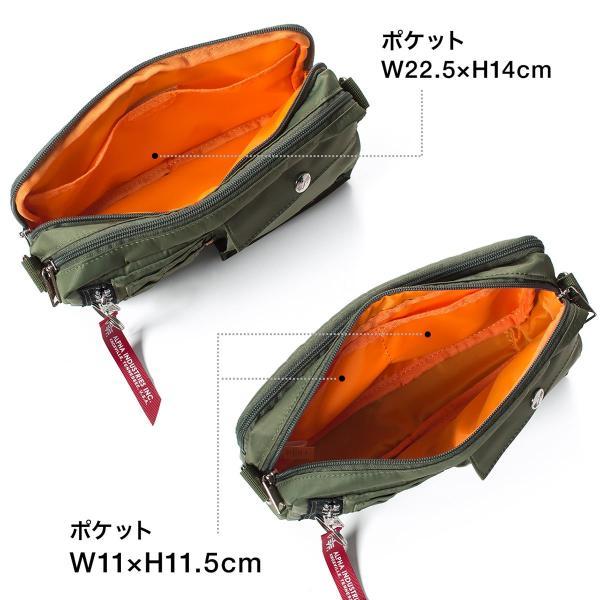 サコッシュ メンズ ショルダー バッグ 2wayバッグ 斜めがけ 肩掛け 軽量 薄型 ALPHA アルファ ショルダーバッグ(即納)|sanwadirect|04