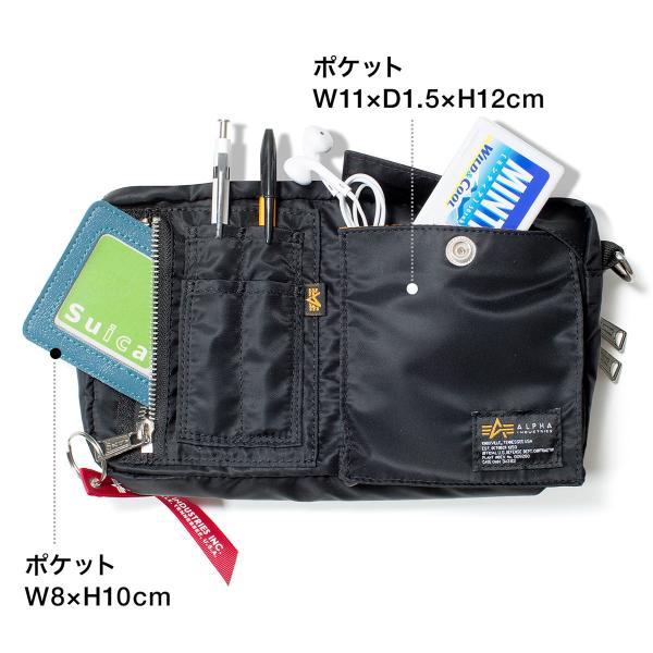 サコッシュ メンズ ショルダー バッグ 2wayバッグ 斜めがけ 肩掛け 軽量 薄型 ALPHA アルファ ショルダーバッグ(即納)|sanwadirect|05
