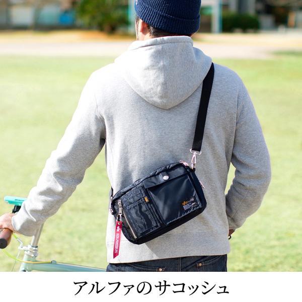 サコッシュ メンズ ショルダー バッグ 2wayバッグ 斜めがけ 肩掛け 軽量 薄型 ALPHA アルファ ショルダーバッグ(即納)|sanwadirect|08