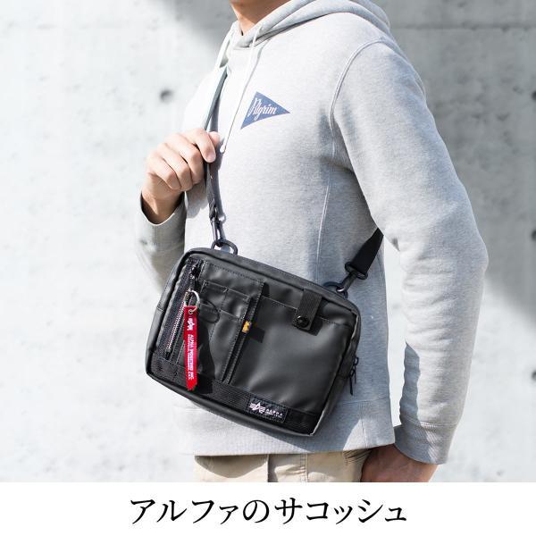 サコッシュ メンズ 2wayバッグ ショルダー バッグ 簡易防水 耐水 斜めがけ 肩掛け 軽量 薄型 ALPHA アルファ ショルダーバッグ(即納)|sanwadirect|02