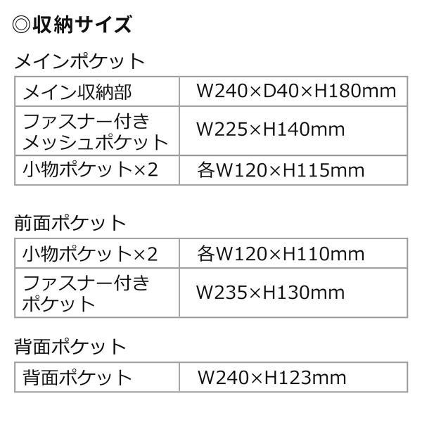 ショルダーバッグ メンズ バッグ 斜めがけ 小さめ カジュアル サコッシュ ショルダーバック(即納)|sanwadirect|13