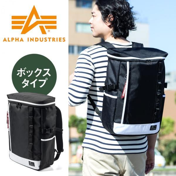 リュック スクエアリュック メンズ リュックサック 大容量 ALPHA アウトドアバックパック バッグ PC対応 sanwadirect 21