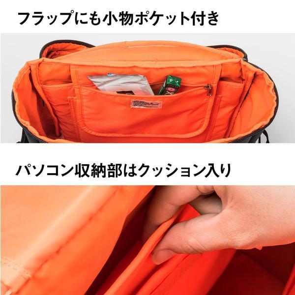 リュック スクエアリュック メンズ リュックサック 大容量 ALPHA アウトドアバックパック バッグ PC対応 sanwadirect 06