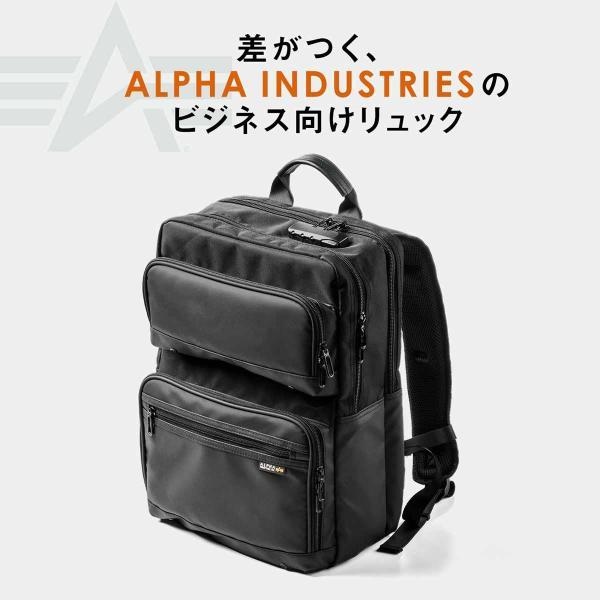 ビジネスリュック リュック リュック サック スクエアリュック メンズ ALPHA 防水 軽量 PC対応(即納)|sanwadirect|02