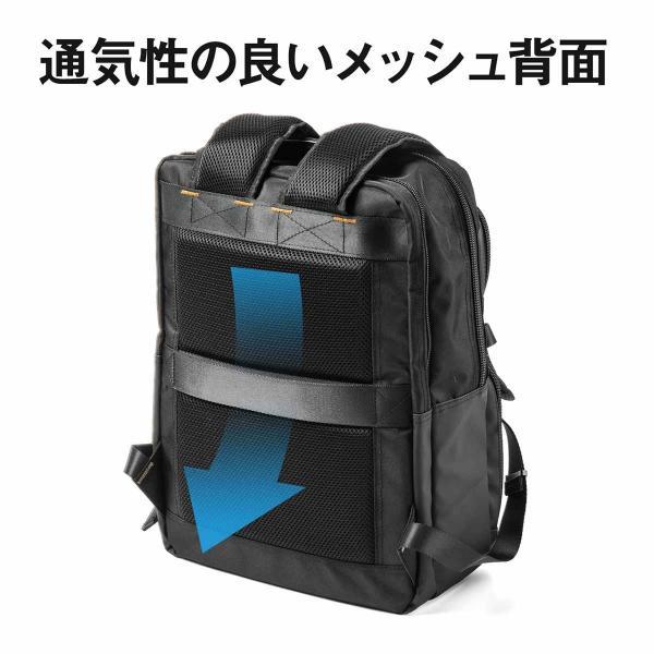 ビジネスリュック リュック リュック サック スクエアリュック メンズ ALPHA 防水 軽量 PC対応(即納)|sanwadirect|11