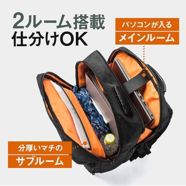 ビジネスリュック リュック リュック サック スクエアリュック メンズ ALPHA 防水 軽量 PC対応(即納)|sanwadirect|05