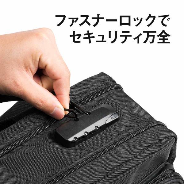 ビジネスリュック リュック リュック サック スクエアリュック メンズ ALPHA 防水 軽量 PC対応(即納)|sanwadirect|07