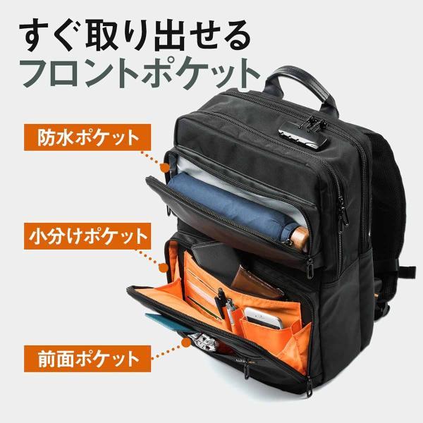 ビジネスリュック リュック リュック サック スクエアリュック メンズ ALPHA 防水 軽量 PC対応(即納)|sanwadirect|09