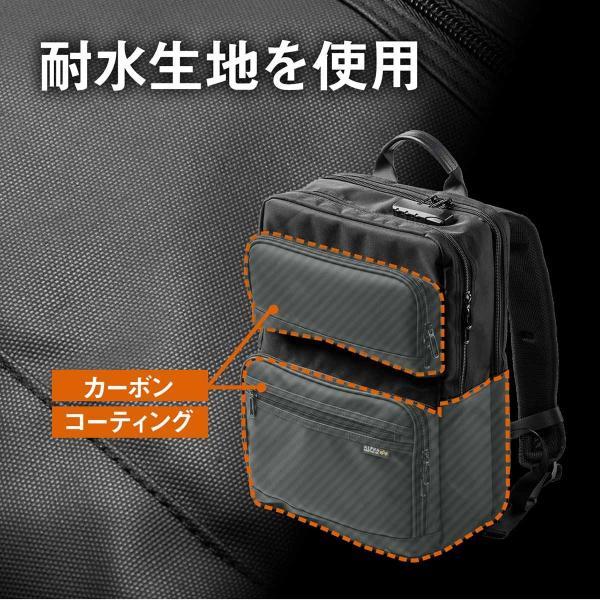 ビジネスリュック リュック リュック サック スクエアリュック メンズ ALPHA 防水 軽量 PC対応(即納)|sanwadirect|10