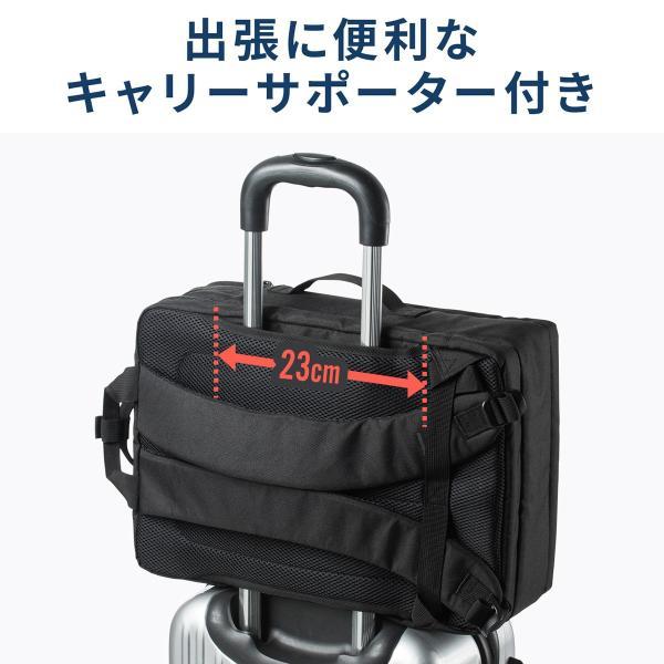 ビジネスリュック メンズ リュック 大容量 軽量 3層式 リュックサック スリム パソコンバッグ PC対応(即納) sanwadirect 11