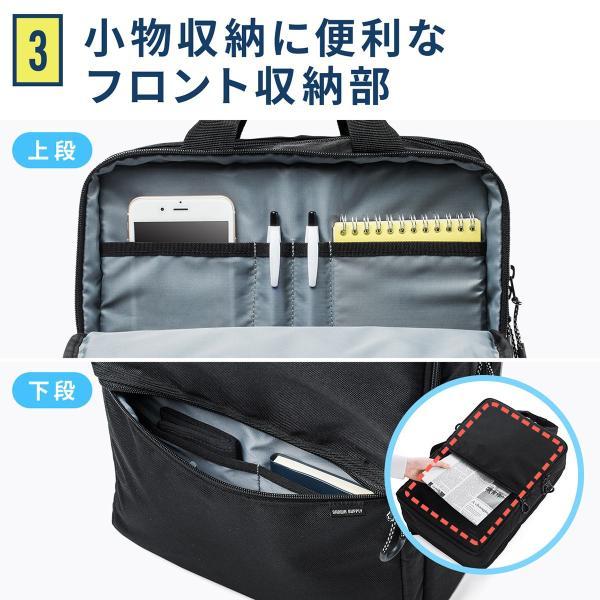 ビジネスリュック メンズ リュック 大容量 軽量 3層式 リュックサック スリム パソコンバッグ PC対応(即納) sanwadirect 05