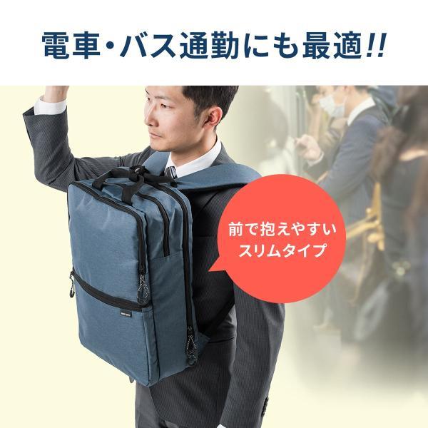 ビジネスリュック メンズ リュック 大容量 軽量 3層式 リュックサック スリム パソコンバッグ PC対応(即納) sanwadirect 07