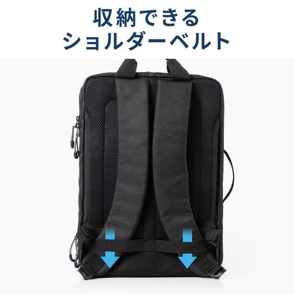 ビジネスリュック メンズ リュック 大容量 軽量 3層式 リュックサック スリム パソコンバッグ PC対応(即納) sanwadirect 10
