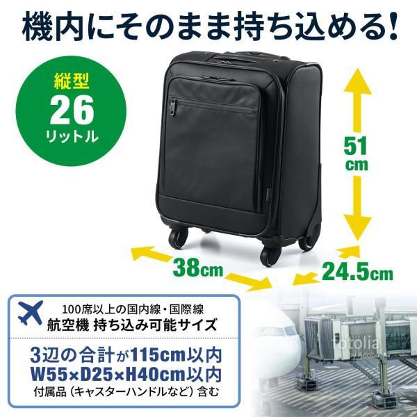 キャリーバッグ 簡易防水 耐水 メンズ パソコンバッグ ビジネス 機内持ち込み スーツケース縦型(即納)|sanwadirect|02