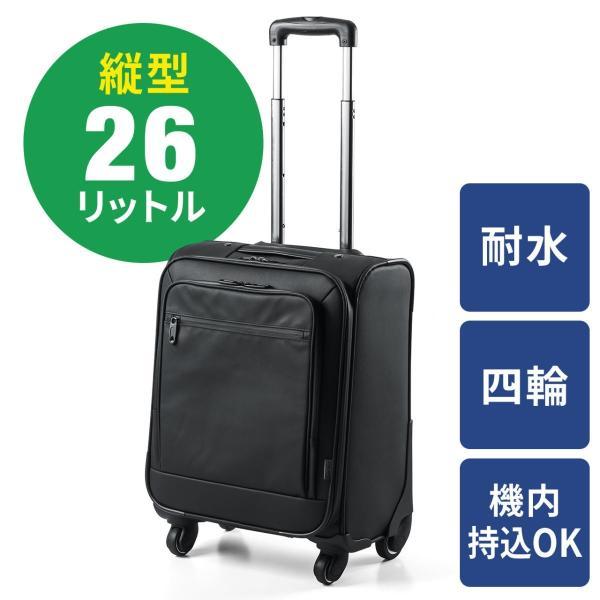 キャリーバッグ 簡易防水 耐水 メンズ パソコンバッグ ビジネス 機内持ち込み スーツケース縦型(即納)|sanwadirect|21