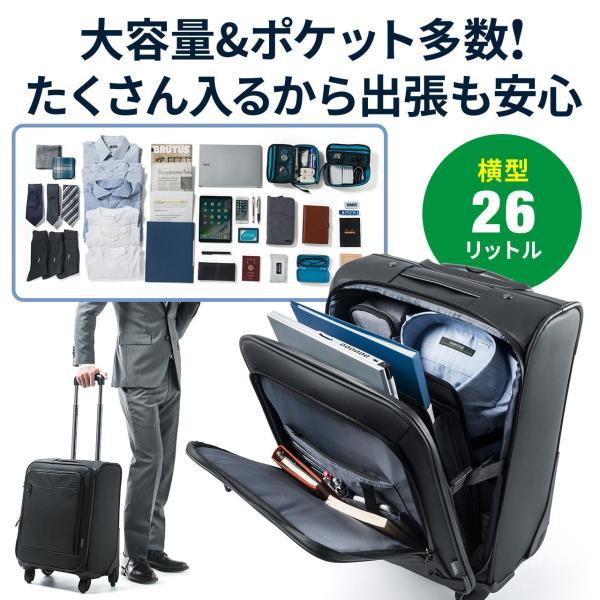 キャリーバッグ 簡易防水 耐水 メンズ パソコンバッグ ビジネス 機内持ち込み スーツケース縦型(即納)|sanwadirect|05