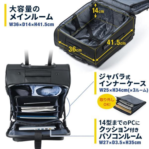 キャリーバッグ 簡易防水 耐水 メンズ パソコンバッグ ビジネス 機内持ち込み スーツケース縦型(即納)|sanwadirect|06