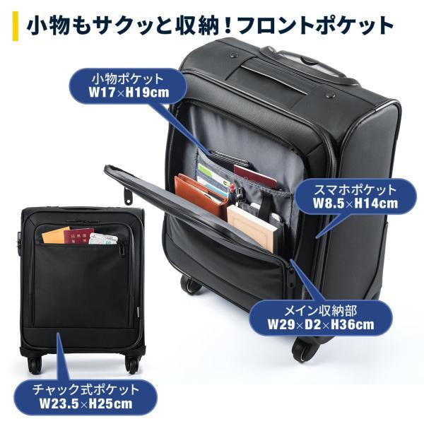 キャリーバッグ 簡易防水 耐水 メンズ パソコンバッグ ビジネス 機内持ち込み スーツケース縦型(即納)|sanwadirect|07