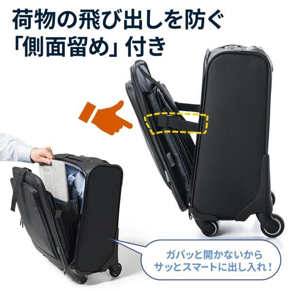 キャリーバッグ 簡易防水 耐水 メンズ パソコンバッグ ビジネス 機内持ち込み スーツケース縦型(即納)|sanwadirect|08