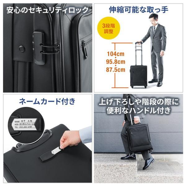 キャリーバッグ 簡易防水 耐水 メンズ パソコンバッグ ビジネス 機内持ち込み スーツケース縦型(即納)|sanwadirect|09