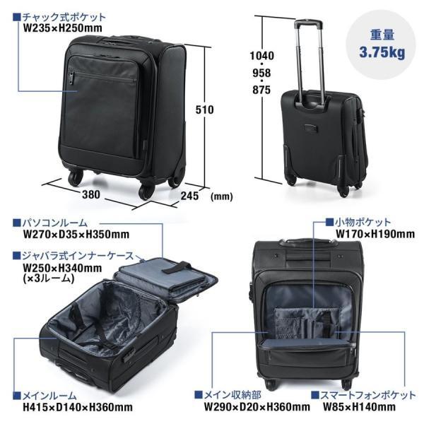 キャリーバッグ 簡易防水 耐水 メンズ パソコンバッグ ビジネス 機内持ち込み スーツケース縦型(即納)|sanwadirect|10