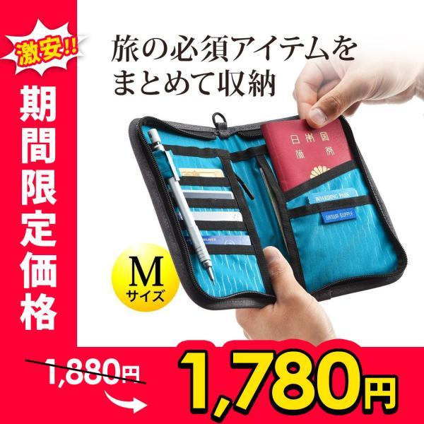 パスポートケース  首下げ 旅行 便利グッズ