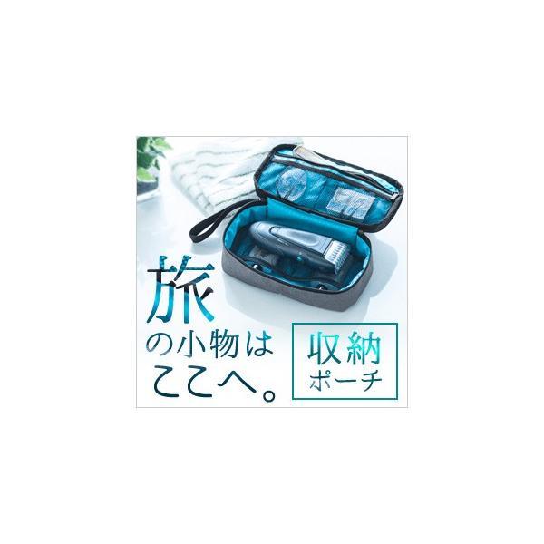ケース トラベルポーチ ポーチ 収納 旅行 便利グッズ ガジェットポーチ(即納)|sanwadirect|18