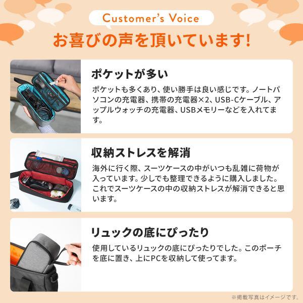 ケース トラベルポーチ ポーチ 収納 旅行 便利グッズ(即納)|sanwadirect|04
